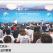 第三届海外华文新媒体论坛在杭州举行