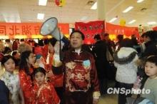 同乡会联合会何如意细说马年春节大餐