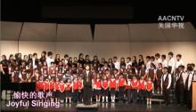 榮星兒童合唱團舉行年度春季音樂會